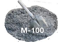 Купить бетон в харькове для фундамента цена куплю бетон цена
