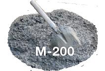 купить бетон б 30