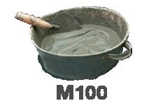 Цементный раствор где купить бетон купить в туле цена